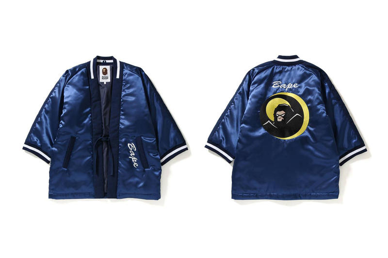 BAPE 推出全新 Souvenir Hanten 橫須賀外套