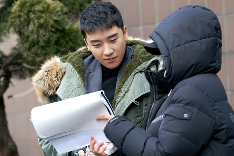 勝利@BIGBANG 當主角!Netflix x YG 推出處境喜劇《YG FSO》