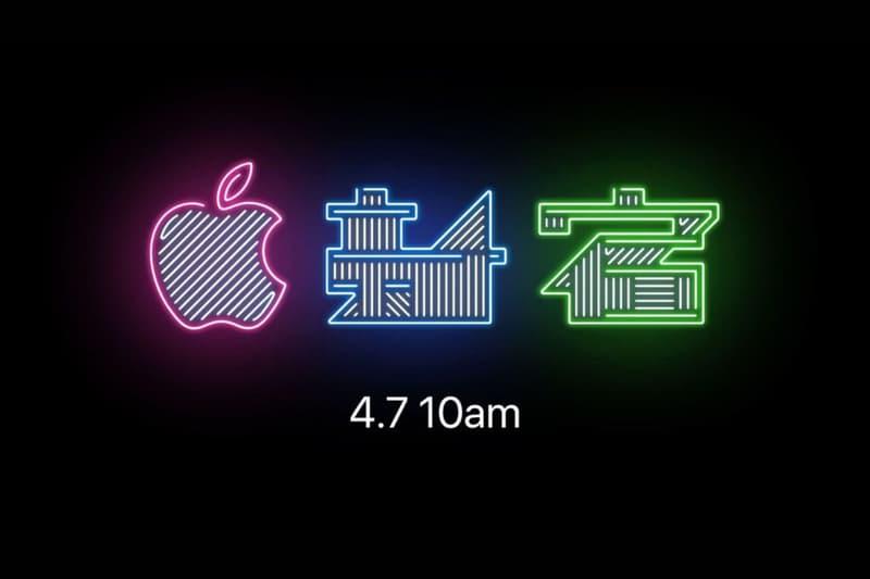 日本新宿將迎來全新 Apple Store 專門店