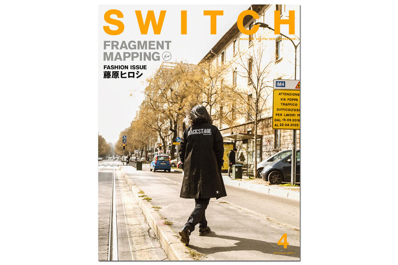 FRAGMENT MAPPING - 藤原浩登上最新《SWITCH》封面