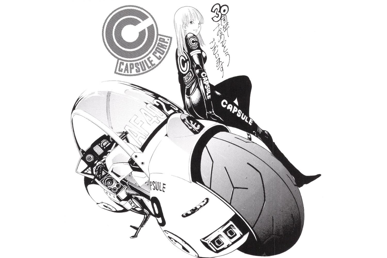 回顧多位知名漫畫家繪製致敬版本的《龍珠》插圖作品
