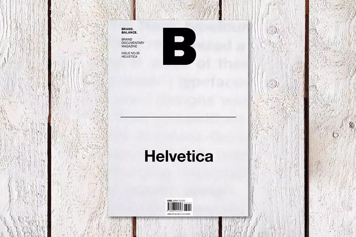 分析潮流時裝品牌最愛用的 5 種字體