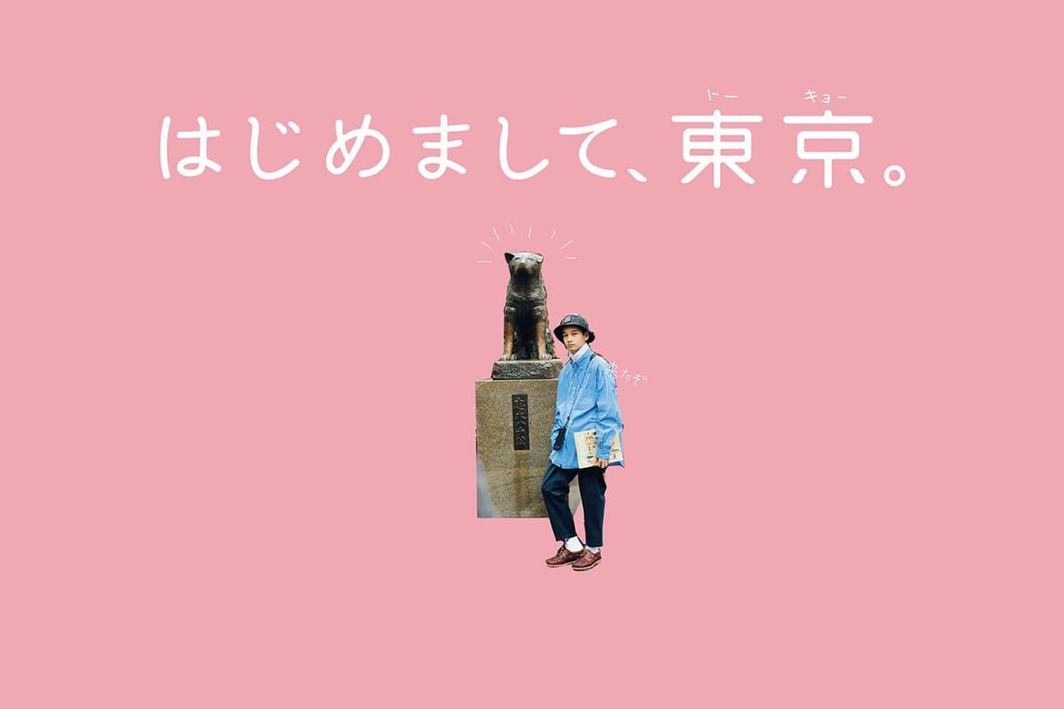 從業者解答:為何日本男裝雜誌如此好看?