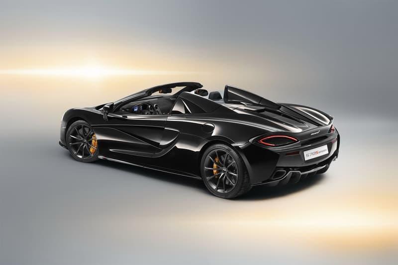McLaren 為敞篷跑車 570S Spider 推出全新「Design Editions」客製選項