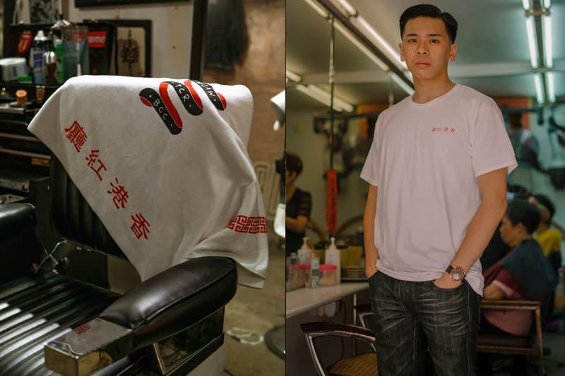WOAW x Black Cat Club 期間限定紋身理髮店「香港紅廳」即將開催