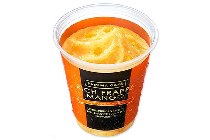 日本限定!Family Mart 推出全新 8 種口味的夏季冰沙