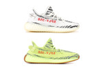 Picture of adidas Originals YEEZY BOOST 350 V2「Zebra」及「Semi Frozen Yellow」計劃再度補貨