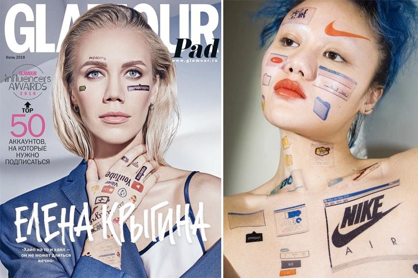 俄羅斯版《Glamour》最新封面抄襲台灣藝術家 John Yuyi!?
