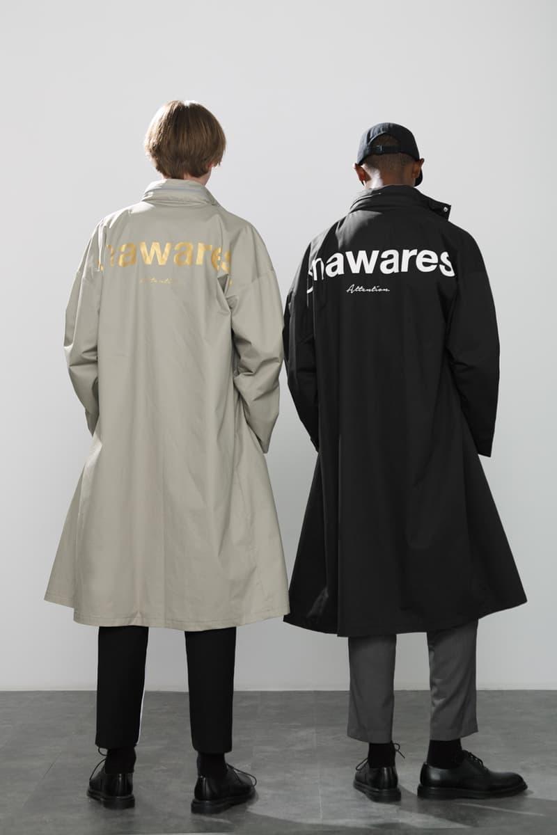 Unawares 2018 春夏系列 Lookbook
