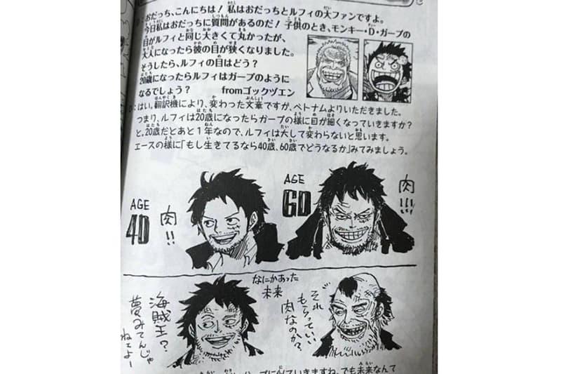 尾田榮一郎親自揭示《航海王 ONE PIECE》魯夫與艾斯 60 歲容貌