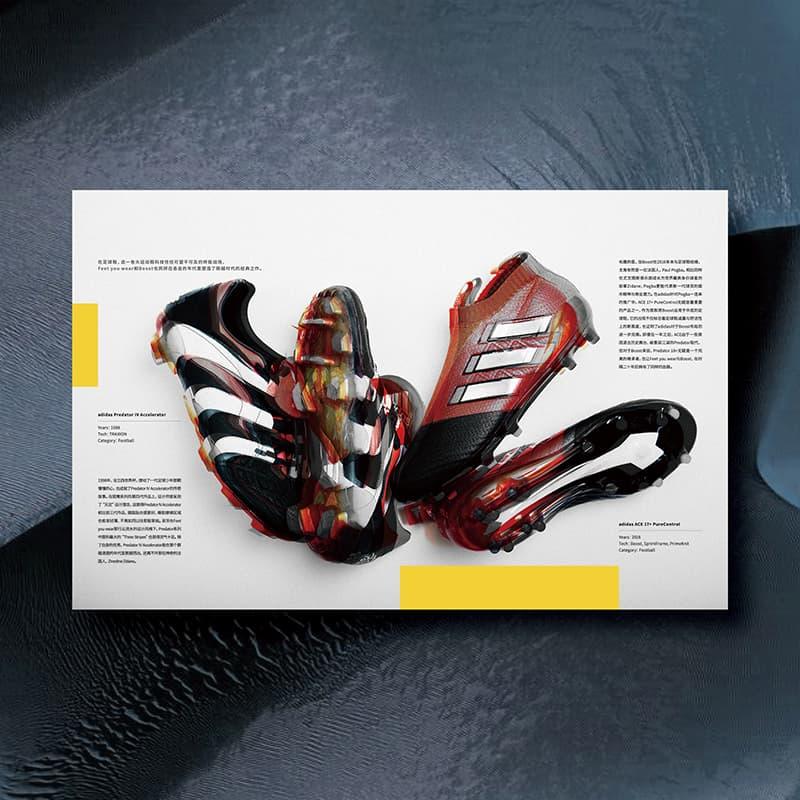精品球鞋雜誌《Digger》Issue 11 正式上架