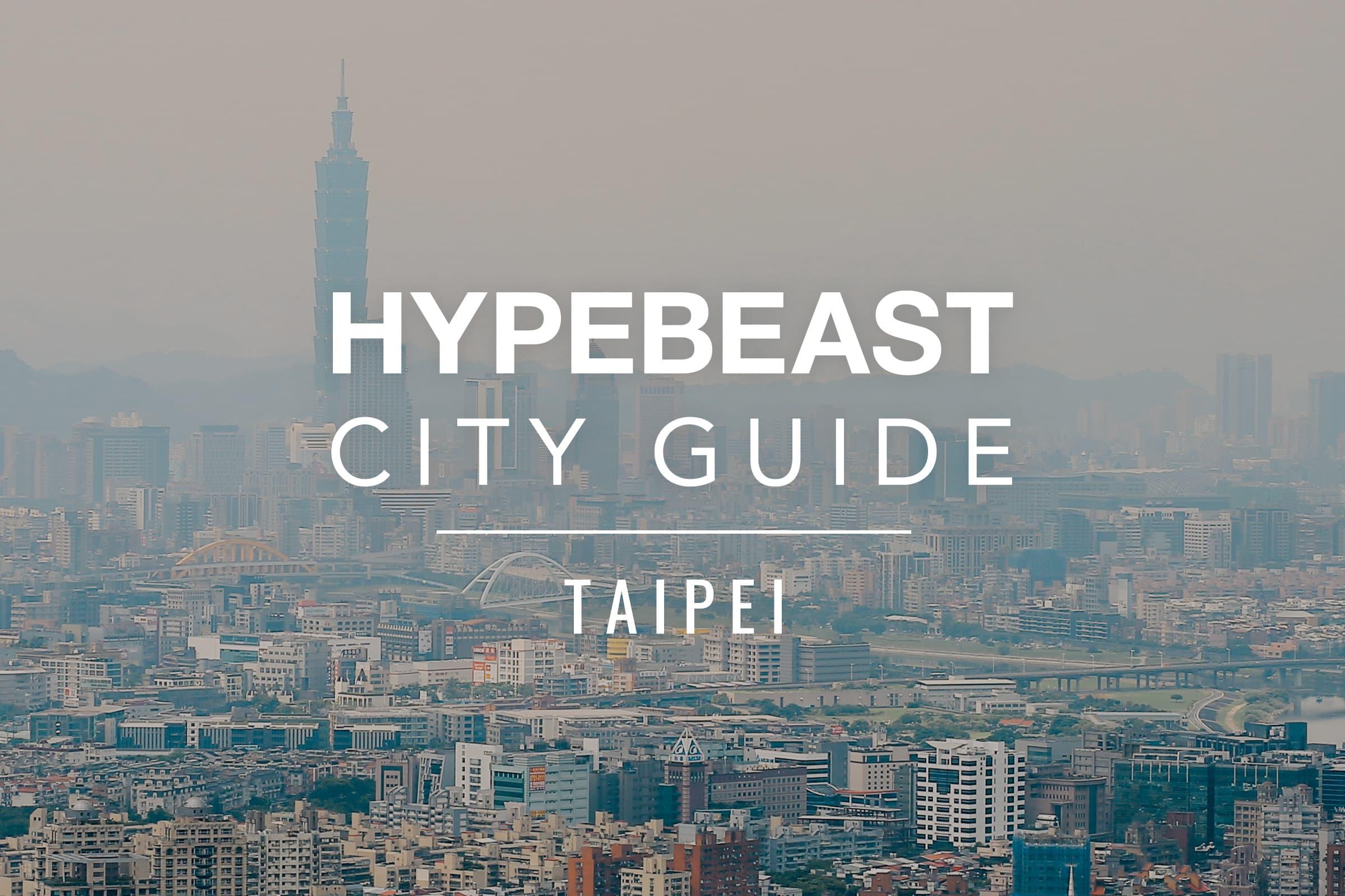 HYPEBEAST City Guide: 台北城市指南