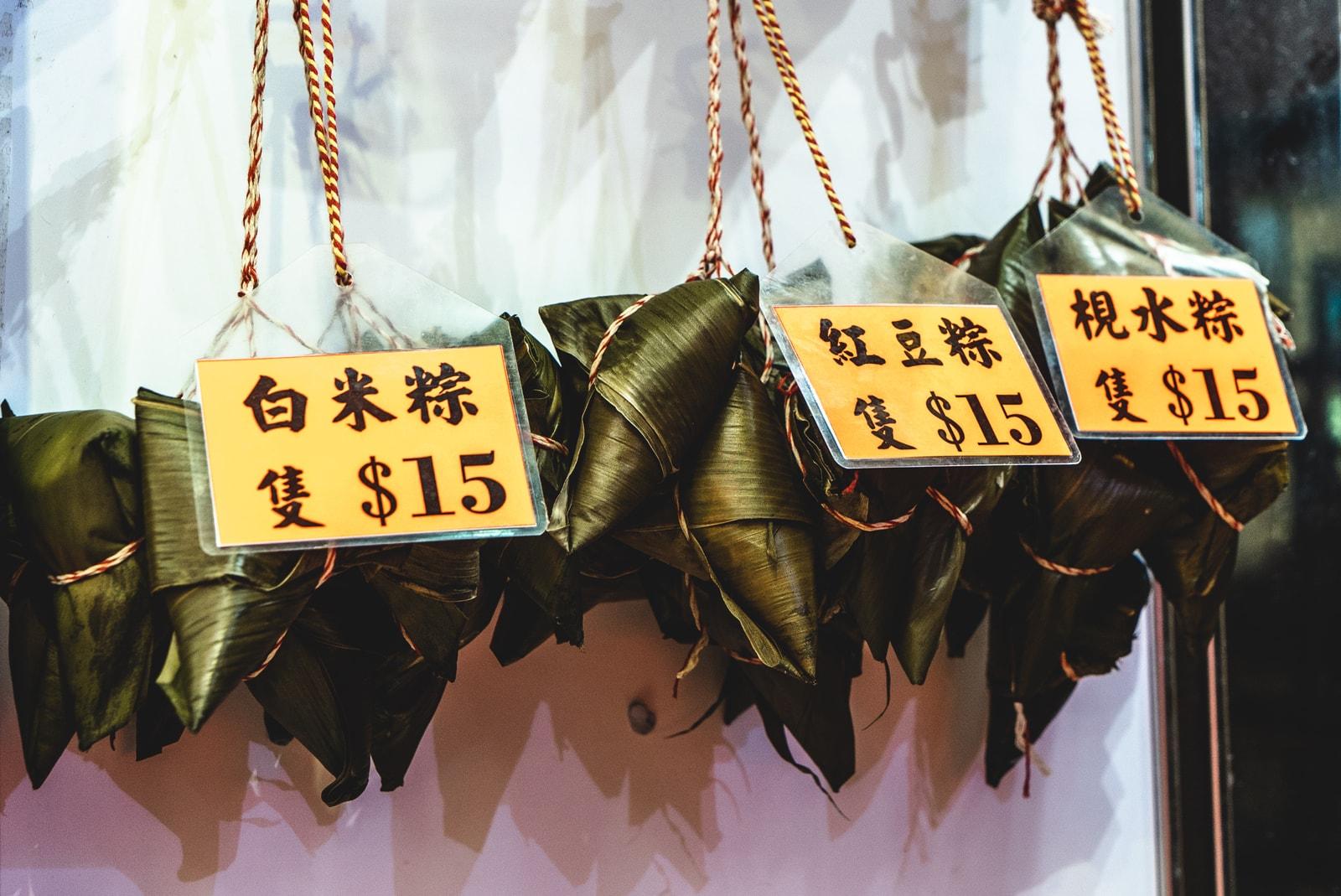 解構香港糭界老字號「老三陽」40 多年屹立不倒之迷