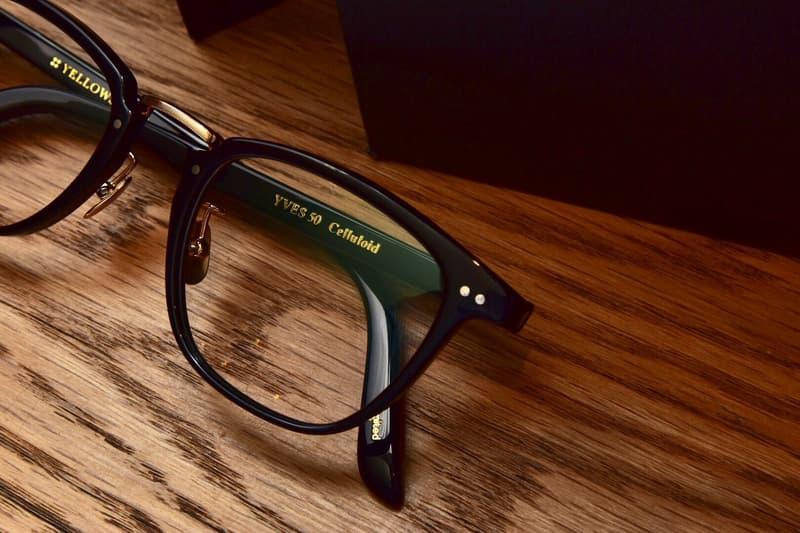 上目眼鏡店十周年企劃推出 Yellows Plus 新聯乘