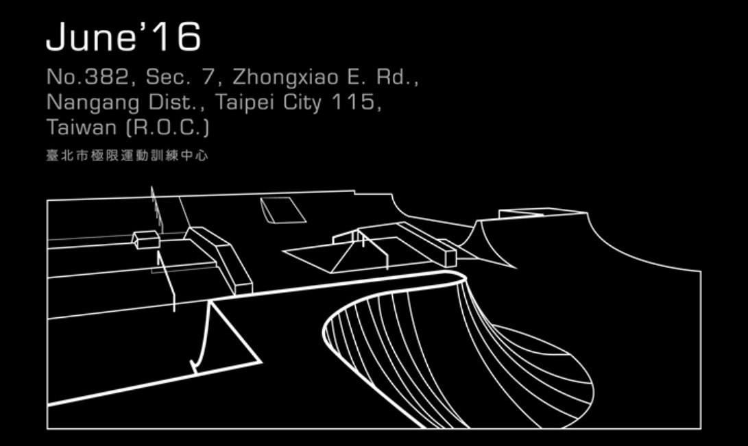 注目!台灣滑板大賽本周末登場