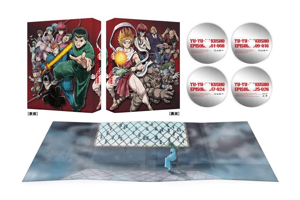 慶祝動畫化 25 周年!《幽遊白書》將再度放送「暗黒武術會篇」戶愚呂隊之戰系列動畫