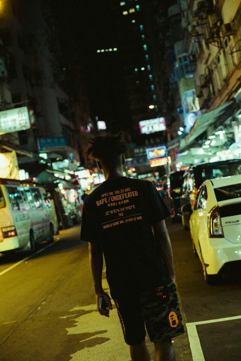 香港限定 A BATHING APE® x UNDEFEATED 2018 聯乘系列正式登場