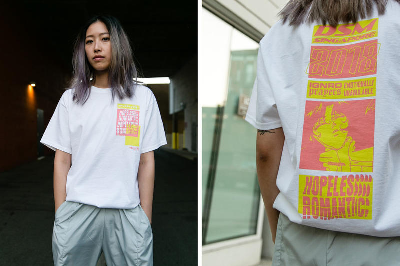 Dover Street Market Singapore 發佈「OPEN AIR OPEN HOUSE」最新獨佔系列