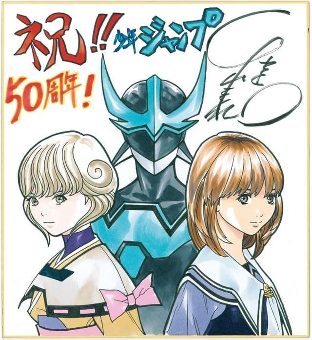《週刊少年ジャンプ》50 週年紀念號將於 7 月 14 日發行