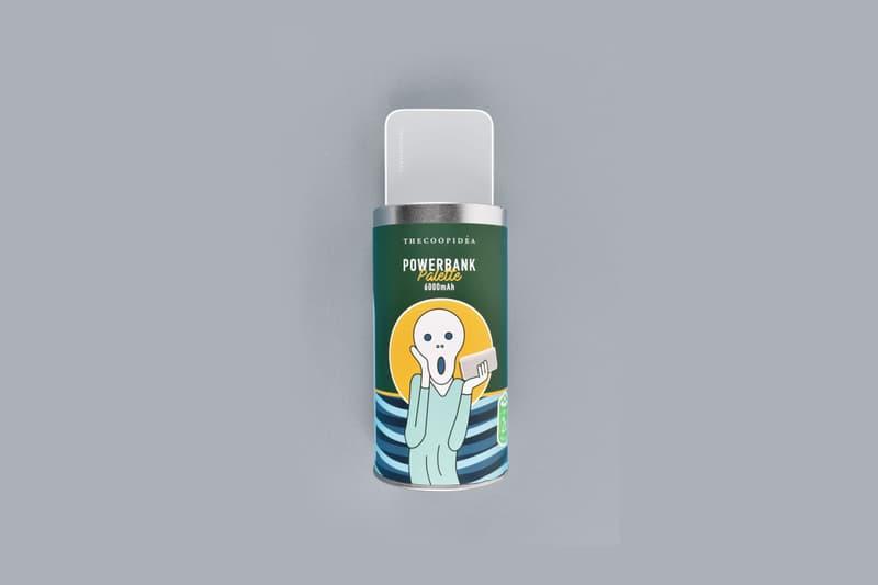 藝術點綴-thecoopidea 推出 Palette 便攜充電池