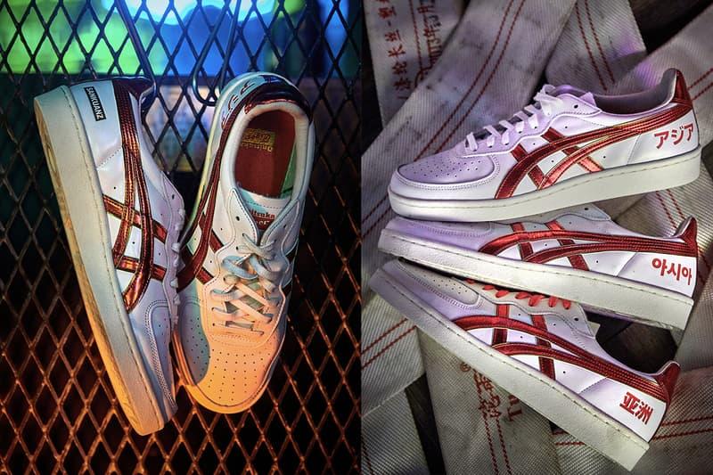 亞洲聯盟-ONITSUKA TIGER x SANKUANZ 攜手打造「ASIAN UNION」GSM 聯名鞋款
