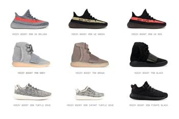Picture of YEEZY SUPPLY 官網展示歷代 YEEZY 鞋款和全部配色