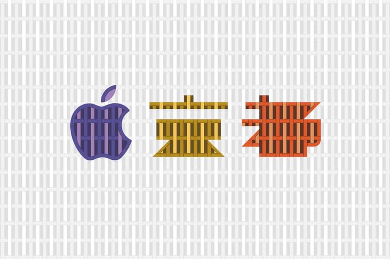 Apple 將開設京都首家 Apple Store