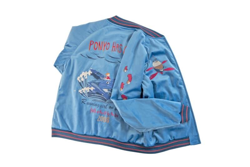 GBL. 以吉卜力大熱動畫為主題打造兩件橫須賀夾克