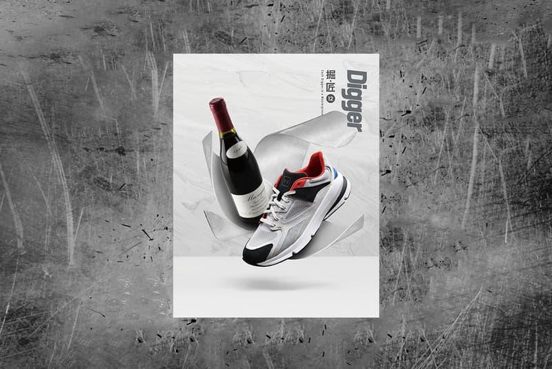精品球鞋雜誌《Digger》Issue 12 正式上架