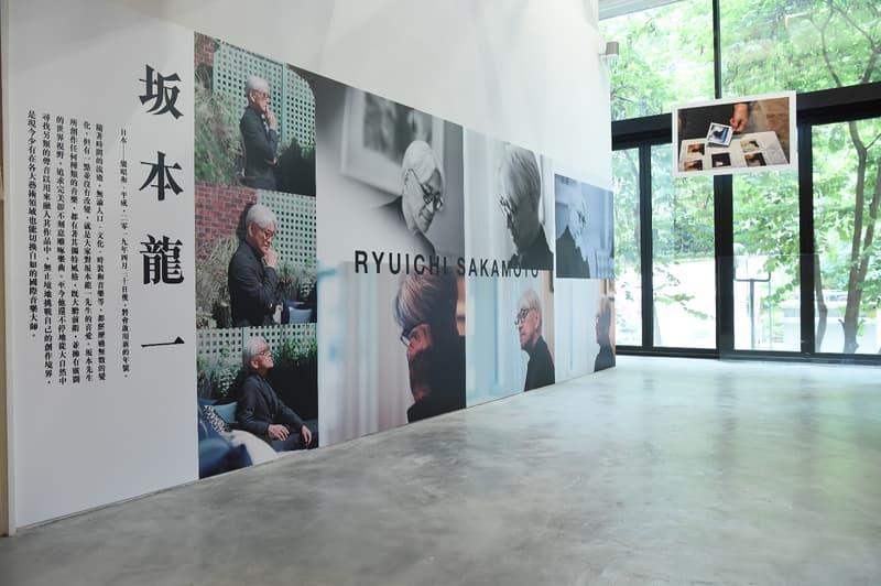 坂本龍一加持!《MILK X》十二周年「日本」紀念特展正式開幕