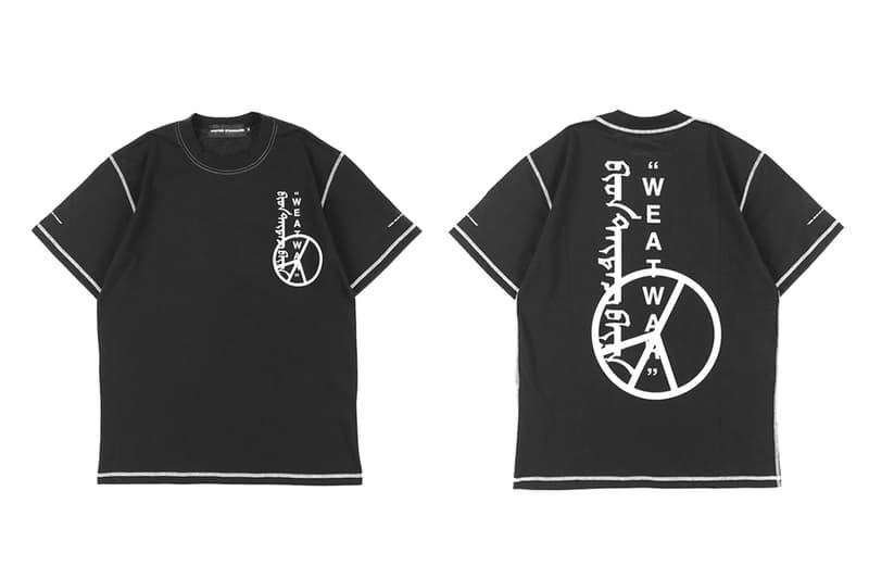 UNITED STANDARD × Virgil Abloh 聯乘 T-Shirt 現已上架