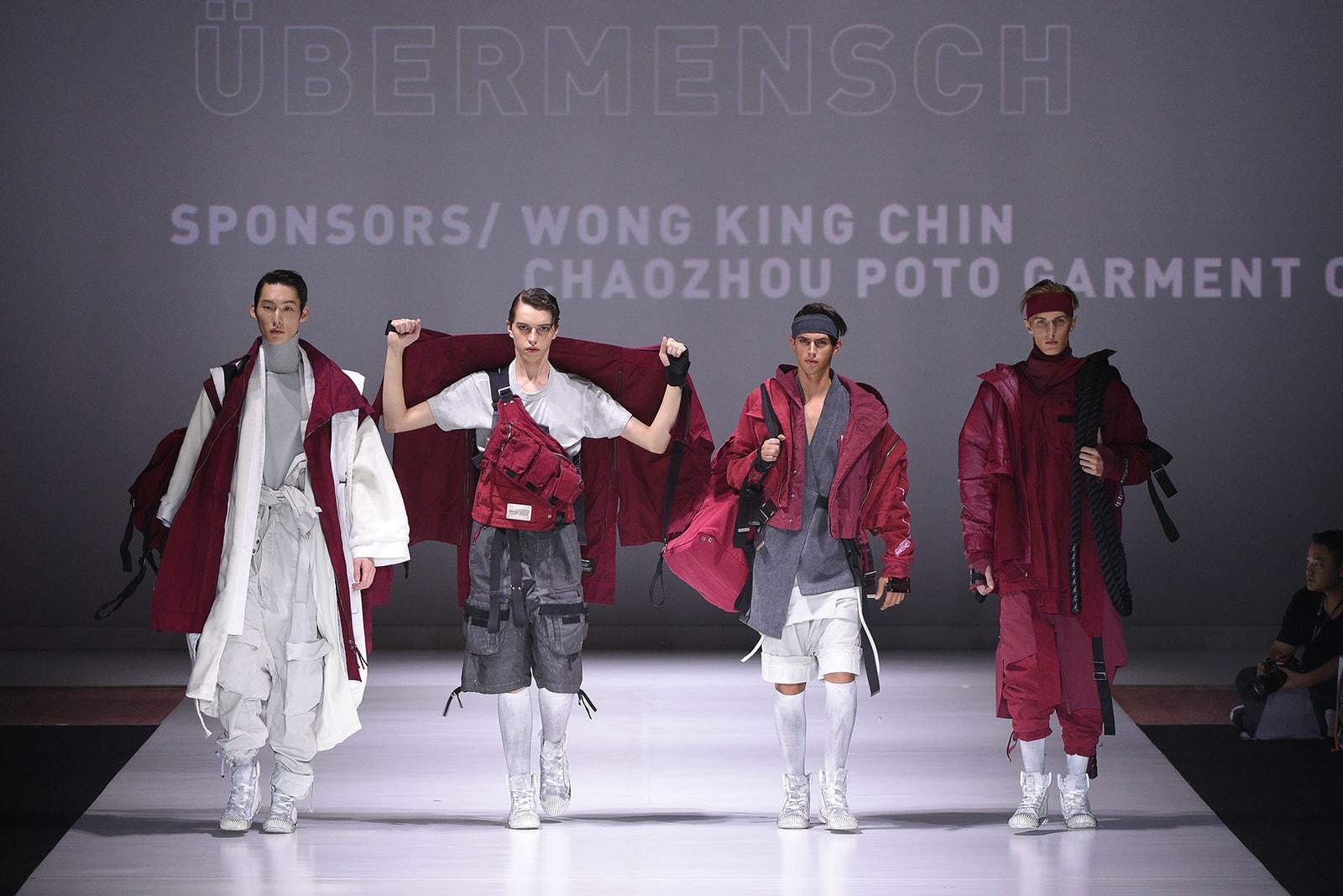 獎項揭盅-YDC 2018 香港時裝設計新星出爐
