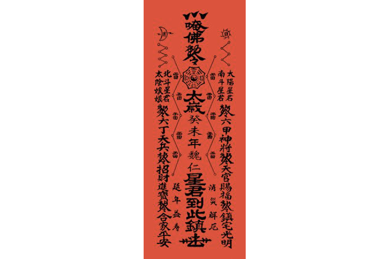 HYPEBEAST 獨家解構 INDICE STUDIO 2019 最新春夏系列「情緒綁架」