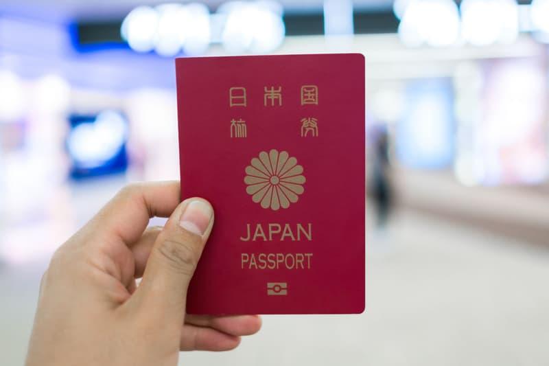 亨氏護照指數公佈 2018 年全球最強護照排名