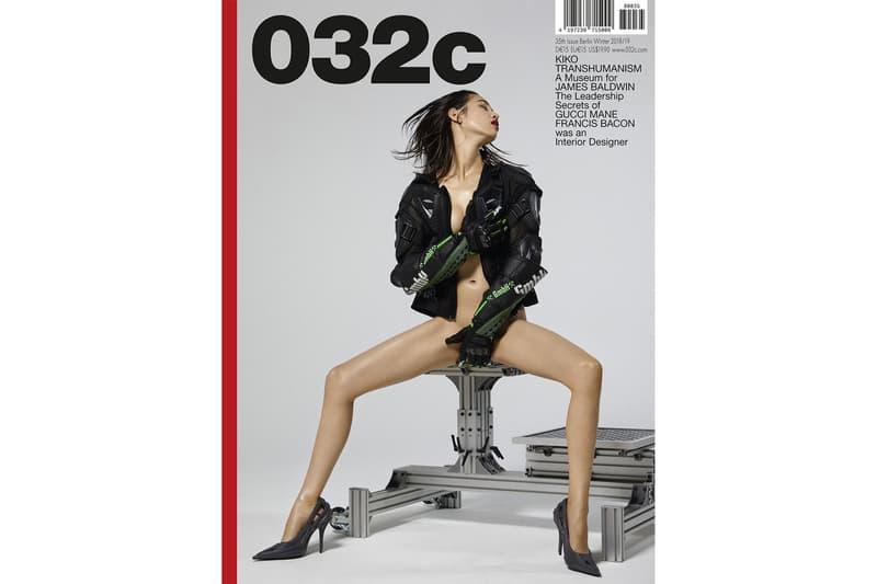 水原希子 Kiko Mizuhara 登上《032c》最新一期封面人物