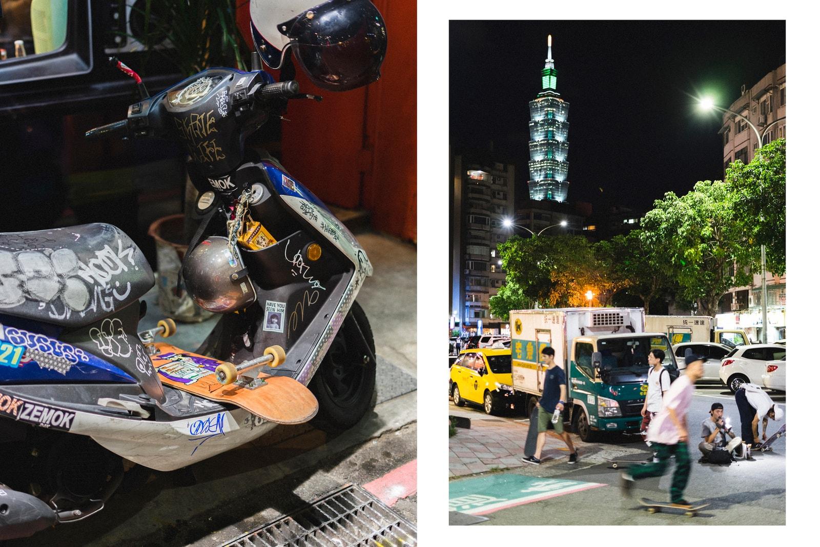 HYPEBEAST City Guide: 台北城市滑板指南