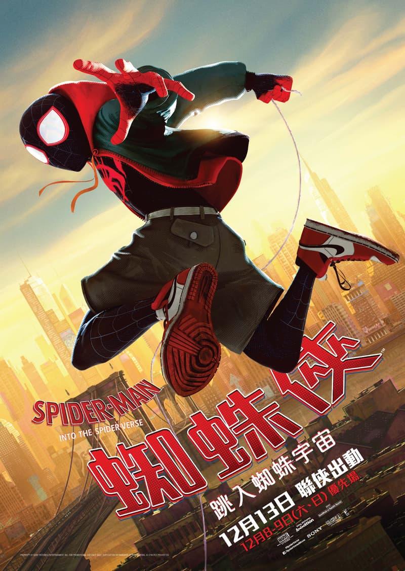 上映在即!《蜘蛛俠:跳入蜘蛛宇宙》全新角色海報釋出