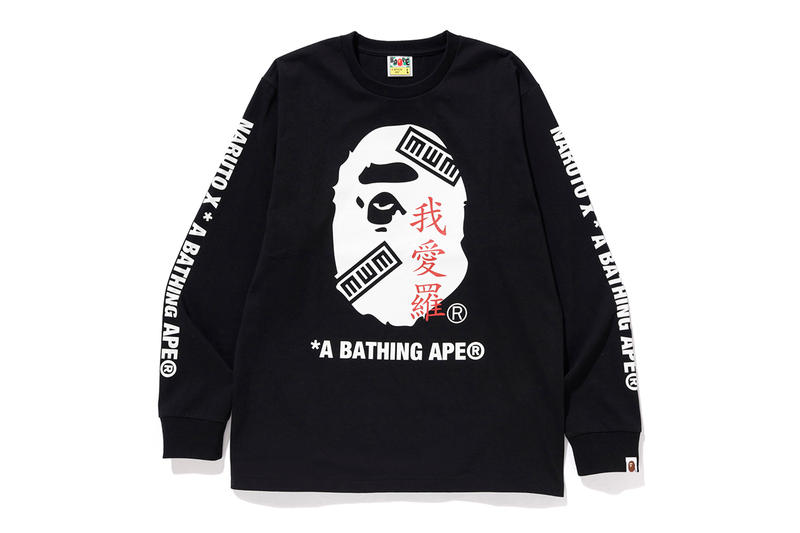A BATHING APE® 與《火影忍者》推出全新聯乘系列