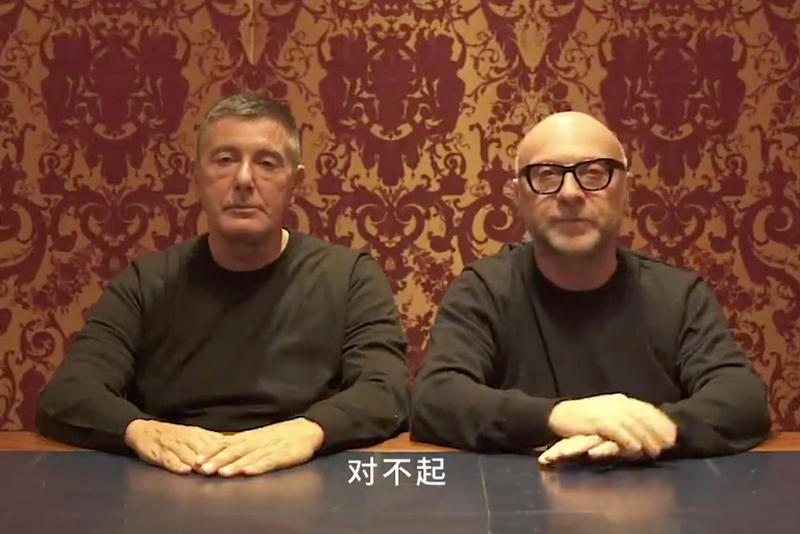 不堪重負!Dolce & Gabbana 設計師終於發佈道歉影片