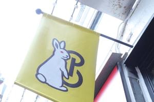 走進 Fxxking Rabbits x POPCORN SUPPLY 期間限定店