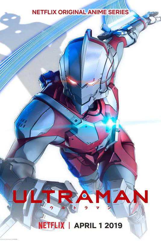 Netflix 發放原創動畫《ULTRAMAN 超人力霸王》首波預告片及海報