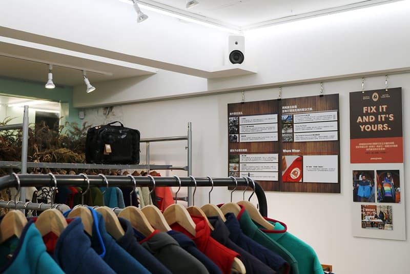 新舊並存 − 走進 Patagonia 全新台灣 Pop-Up 期間限定店鋪