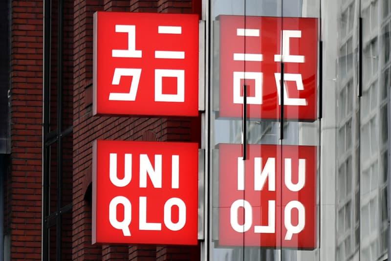 UNIQLO 宣佈開放港澳官方網絡旗艦店
