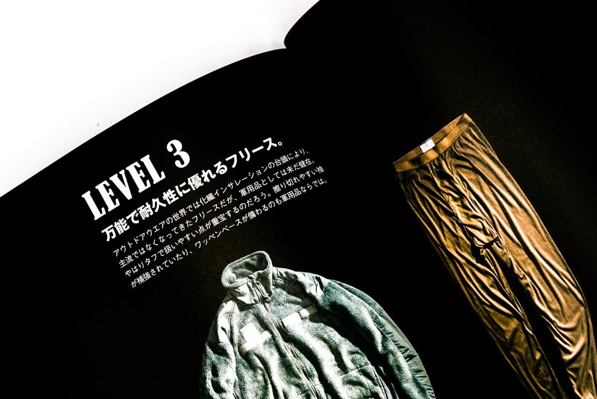 大熱潮流單品專題:Monster Parka,設計者是水行俠的教練!?