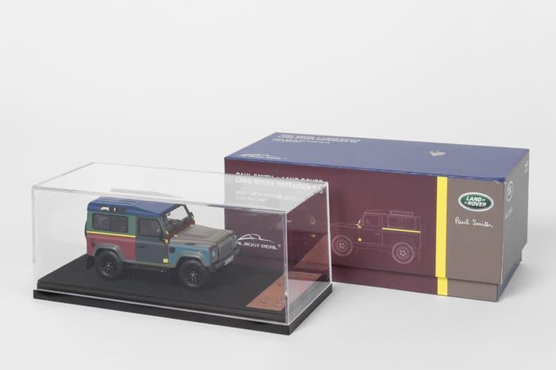 全球唯一的 Paul Smith + Land Rover Defender 90 現在誰也可以擁有