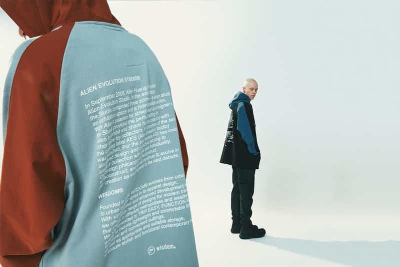 年末重磅 − AES x wisdom® 十週年聯乘系列「AESDOM®」正式發佈