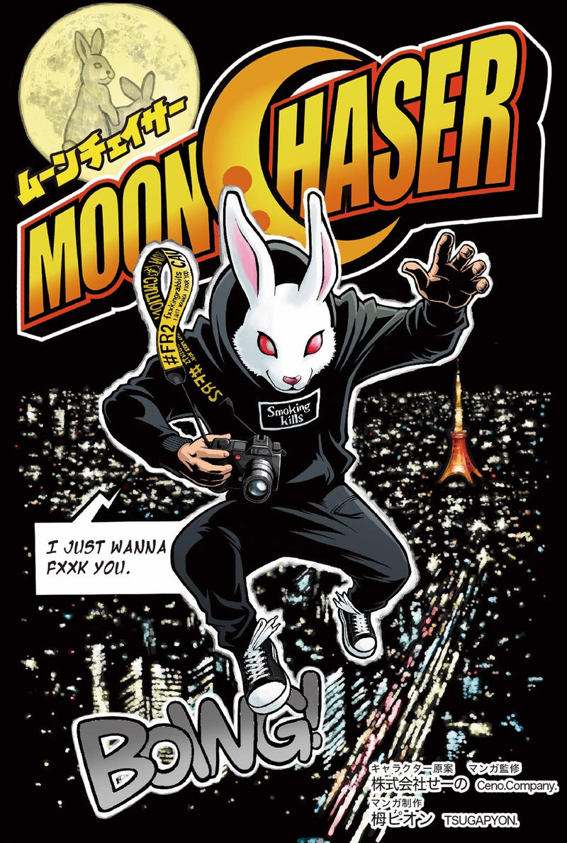 Fxxking Rabbits 創意擴散推出網絡漫畫《MOON CHASER》