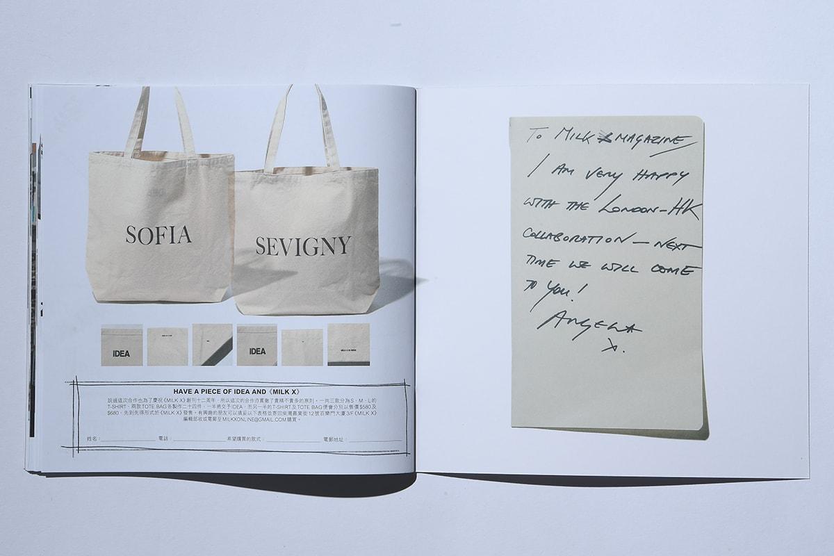 《MILK X》十二周年紀念別冊・倫敦獨立出版社聯名之啟發《IDEA: A FANZINE》