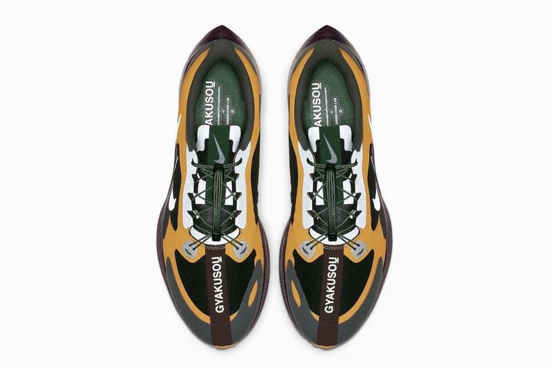 搶先預覽 UNDERCOVER x Nike GYAKUSOU 全新聯乘跑鞋 Zoom Pegasus Turbo