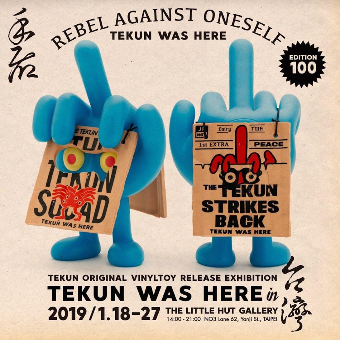 超人氣玩具 Tekun「手君」紀念展台北開幕